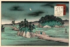 45º estación: Shōno Japan Painting, Parking Lot, Voyage, Art