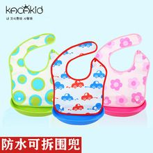 2015 Cartoon Kids Boys And Girls Cotton Baby Bibs Silicone Waterproof Children Burp Cloths Newborn Feeding Accessories     Tag a friend who would love this!     FREE Shipping Worldwide     #BabyandMother #BabyClothing #BabyCare #BabyAccessories    Get it here ---> http://www.alikidsstore.com/products/2015-cartoon-kids-boys-and-girls-cotton-baby-bibs-silicone-waterproof-children-burp-cloths-newborn-feeding-accessories/