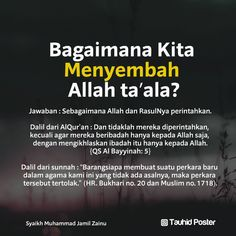 al bayinnah:5 Islamic Quotes, Muslim Quotes, Quran Quotes, Me Quotes, Motivational Quotes, Learn Islam, Islamic World, Self Reminder, Holy Quran