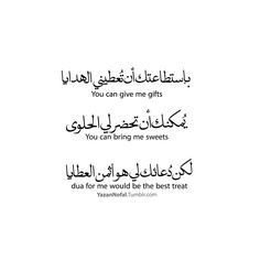100 Best مأعجبني Images Arabic Words Arabic Quotes Typography