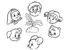 Výsledok vyhľadávania obrázkov pre dopyt репка рисунок Kindergarten Activities, Pictures To Draw, Comics, Drawings, Blog, Google, Literacy Activities, Cross Stitch Embroidery, Pre K