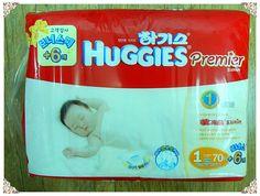 편안한 기저귀 하기스 프리미어 1단계(신생아용)(Diapers)