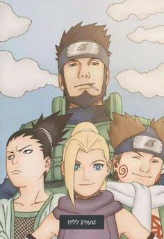 Asuma,Shikamaru,Ino and Choji Naruto Vs Sasuke, Anime Naruto, Team 10 Naruto, Anime Echii, Naruto Teams, Naruto Shippuden Anime, Otaku Anime, Wallpaper Naruto Shippuden, Naruto Wallpaper