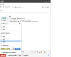 Gmail 外掛神器