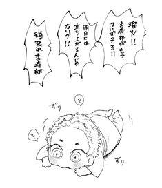 Demon Slayer, Slayer Anime, Chubby Babies, Kawaii Faces, Naruto Shippuden Anime, Anime Demon, Anime Characters, Chibi, Animation