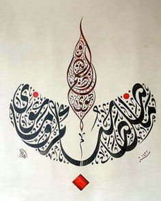 citations et proverbe on Pinterest | Islamic Calligraphy, Arabic ...