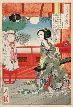 """Tsukioka Yoshitoshi: One Hundred Aspects of the Moon - # 54 """"The Night is Still"""" -- Yoshitoshi's '100 Aspects of the Moon.' Noblewoman directs her maid to lower the shades"""