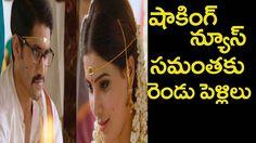 Samantha Naga Chaitanya Marrage   Samantha controversy   సమంతాకు రెండో ప...