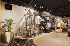 Loja Reserva | Galeria da Arquitetura