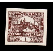 New Listing Started 1919 Czechoslovakia Stamp Mint NH ID: 3343 $0.50