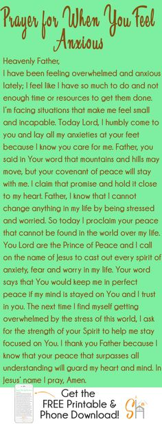 Prayer for When You Feel Anxious - It's so easy to fall into a cycle of worry and anxiety in our world today. The next time you find yourself feeling anxious or worrying about something, why don't you pull out this Prayer for When You Feel Anxious and combat those negative thoughts?