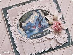 Открытка Скрапбукинг Новый год Аппликация Ассамбляж   Зимняя сказка  Бумага Картон Клей фото 1