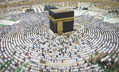 "'One Day in the Haram' documentary to debut soon http://betiforexcom.livejournal.com/27638310.html  Author: NADA HAMEEDFri, 2017-08-11 04:00ID: 1502397666724146900JEDDAH: A 90-minute documentary titled ""One Day in the Haram,"" which details what it is like in the Grand Mosque in Makkah through the eyes of workers and clerics, is slated to debut in September. The film — by British writer, producer and director Abrar Hussain — is set to be the biggest media project about the Grand Mosque in…"