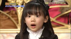 How much did Mana Ashida make last year again?