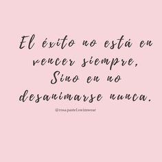 Nadie logra sus sueños rindiéndose 🙌🏻 Persiste!!! . . . . #monday #quotes #caption #motivationalquotes #motivational #lunes #frases #motivacion #adarle