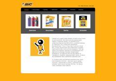 Главная страница сайта дилера BIC.