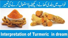 tabeer-e-roya (mafurqan13) on Pinterest
