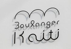 Several notable persons share the very typical French/Francophone surname Boulanger (French pronunciation: [bu.ʒe]) which is the equivalent of the English surname Baker, of the Italian surname Panettiere, etc. Typo Logo Design, Signage Design, Typography Poster, Branding Design, Typography Letters, Lettering, 2 Logo, Logo Branding, Japan Logo