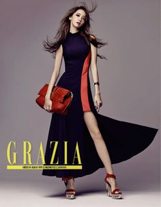 Girls' Generation SNSD Im Yoona Grazia Magazine September 2015 Photoshoot Fashion Versace
