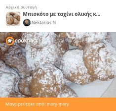 """Μόλις έφτιαξα τη συνταγή """"Μπισκότο με ταχίνι ολικής και μαρμελάδα πορτοκά..."""" και ήθελα να το μοιραστώ μαζί σου. Πιστεύω θα σου αρέσει! Mary Mary, Muffin, Breakfast, Food, Morning Coffee, Essen, Muffins, Meals, Cupcakes"""