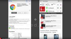 ired Tech News Chrome for iOS-01
