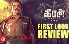 Spread the love Theeran Adhigaram Ondru Tamil Movie 2017 Watch Online Full Free Download, Theeran Adhigaram Ondru watch new tamil movies online high quality. Theeran Adhigaram Ondru tamil Action Thriller Movie that is directed by H. Vinoth. Theeran Adhigaram Ondru tamil Movie is scheduled to release on 17 November 2017 in India. Directed by H. Vinoth Produced by S. R. Prakashbabu Written …
