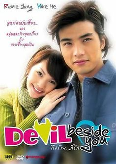 Brand New DVD Devil Beside You #Taiwanese TV Series #Sub# Eng 10 Discs Boxset!! I GOT IT!! - Already have it without subtitles.  But who cares!? It's a New Year full of good luck! ≧✯◡✯≦