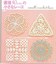 Small crochet lace. Japanese patterns nice triangle i need for a purse pattern i have