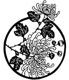 inkspired musings: The Language of Flowers - Chrysanthemum Part II Chinese Patterns, Japanese Patterns, Japanese Prints, Japanese Art, Chinese Design, Chinese Art, Linear Art, Chinese Paper Cutting, Art Web