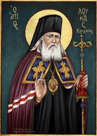 Byzantine Art, Byzantine Icons, Illuminati, Famous Freemasons, Religion, Religious Symbols, Art Icon, Orthodox Icons, Roman Catholic