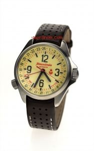 Vostok.. discontinued model