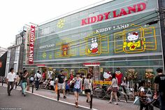 If you want to bring a smile to the faces of your little ones whilst in Tokyo, take them here: KiddyLand (Harajuku). The multistorey toy emporium is the last word on kawaii (cute): it's packed to the rafters with toys and character goods, including favourites like Hello Kitty and Studio Ghibli. #toys ~ More Tokyo tips here: http://www.lonelyplanet.com/campaigns/study-tokyo/tokyo.php