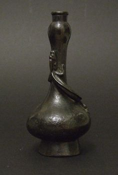 MING DYNASTY or QING DYNASTY 16th or 17th Century  Chinese Bronze