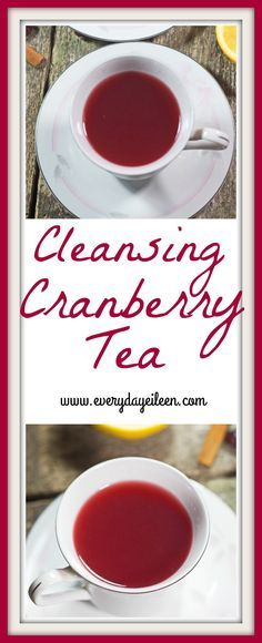 Cleansing Cranberry Tea is filled with antioxidants and wonderful health benefits from fresh cranberries. This tea is perfect to cleanse the body of toxins. Feeling under the weather, make a pot of this tea! gluten-free, low-calorie, low-sodium,no-cholesterol!