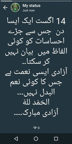 Prayer For Love, Urdu Quotes, Prayers, Poetry, Sad, Words, Classic, Derby, Prayer