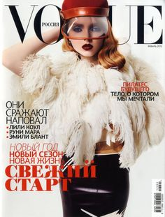Lily Cole on the cover of Vogue.