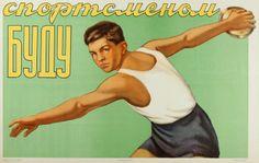 Soviet Union- Athletics - Discos 1953.