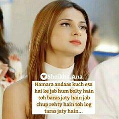 #wattpad #romance Serial #beyhadh jo abhi tak sab logo ka ...
