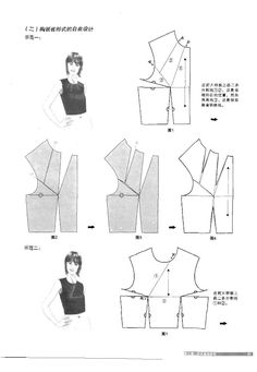 Chinese method of pattern making- Darts on a bodice - SSvetLanaV - Picasa Web Albums