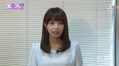 宇垣美里 新スキイモ!24