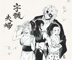 Demon Slayer, Slayer Anime, Kawaii, Usui, Demon Hunter, Cute Anime Couples, Gods And Goddesses, Anime Demon, Attack On Titan