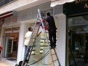 Τοποθέτηση εξωτερικής ταμπέλας Ladder, Stairway, Ladders