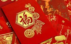 An Expat's Guide to Lai See Etiquette :: Hong Kong GeoExpat New Years Party, New Years Eve, Chinese New Year 2016, Chinese Calendar, Chinese Festival, Red Packet, Diy Envelope, New Years Decorations, New Year Celebration