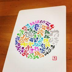 伝筆 Tsutefude Notebook, Laptop, Electronics, Laptops, Exercise Book, The Notebook, Journals