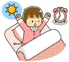 女の子のイラスト(ぬりえ) Daily Activities, Infant Activities, Preschool Activities, Art Drawings For Kids, Drawing For Kids, Valentine's Cards For Kids, Diy For Kids, Baby Clip Art, Hello Kitty Wallpaper