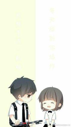 Couple Illustration, Love Never Fails, Cute Anime Couples, Chibi, Feelings, Drawings, Art, Art Background, Kunst