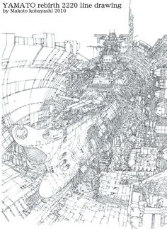 描かない人には関係ないかもだが、ヤマト復活篇のパッケージ絵の線画。シャーペンで1週間の作業。2010年
