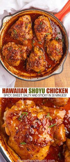 Hawaiian Shoyu Chicken (Sticky Sweet in 30 mins!) - Dinner, then Dessert Hawaiian Shoyu Chicken is an easy chicken dish you'd get at a Hawaiian BBQ restaurant on the island that's spicy, sweet, salty and sticky in just 30 minutes! Hawaiian Dishes, Hawaiian Bbq, Hawaiian Chicken, Hawaiian Recipes, Hawaiin Food, Spicy Recipes, Easy Chicken Recipes, Cooking Recipes, Chicken Entree Recipe