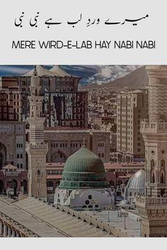 Beautiful Quotes About Allah, Beautiful Islamic Quotes, Quran Quotes Love, Islamic Wallpaper Hd, Mecca Wallpaper, Islamic Girl Images, Islamic Pictures, Mecca Islam, Islam Quran