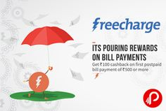 Freecharge is offering Flat Rs.100 #Cashback on #Postpaid #Mobile #Bill Payment of Rs 500 or more. Only for New Users, Valid Till 13-05-2016, Valid on Min Bill Payment of Rs.500 or more. Flat Cash back of Rs.100. POSTNEW Promocode has to be applied to avail cashback offer. Valid once per New User/Credit/Debit Card/Mobile Number. Freecharge Coupon Code – POSTNEW  http://www.paisebachaoindia.com/flat-rs-100-cashback-on-postpaid-mobile-bill-payment-of-rs-500-or-more-freecharge/